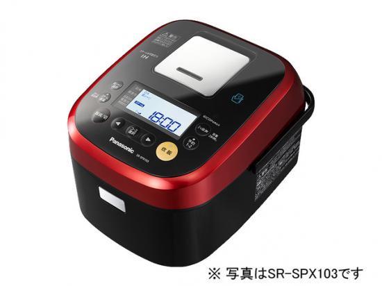 SR-SPX183