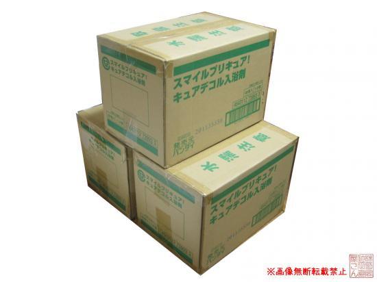 激安!! 3カートン(144個)『スマイルプリキュア! キュアデコル付き入浴剤