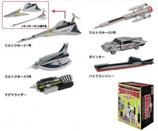 『ウルトラメカニカルコレクション ウルトラ警備隊』6種