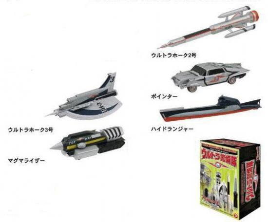 『ウルトラメカニカルコレクション ウルトラ警備隊』5種