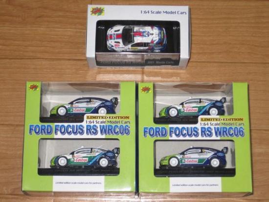 ラリーカー フォードフォーカス A&Bセット&WRC01 2001 3個まとめ