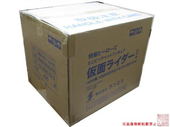 1カートン(400個)『特撮ヒーローズ 仮面ライダー Vol.2』