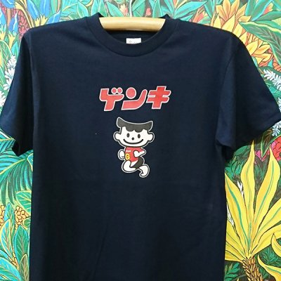 ゲンキくん1 ¥2500→¥1800