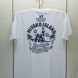 ハワイマンタ ¥2500→¥1800