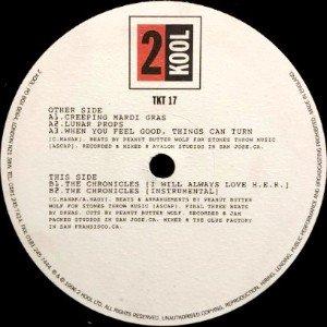 PEANUT BUTTER WOLF - LUNAR PROPS EP (12) (VG)