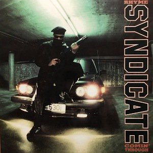 V.A. - RHYME SYNDICATE COMIN' THROUGH (LP) (EX/EX)