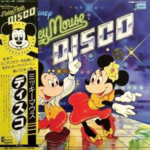 V.A. - MICKEY MOUSE DISCO (LP) (JP) (VG+/VG+)