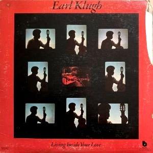 EARL KLUGH - LIVING INSIDE YOUR LOVE (LP) (VG+/G)