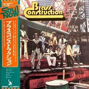 BRASS CONSTRUCTION - S.T. (LP) (JP) (EX/EX)