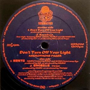 MICROPHONE PAGER - DON'T TURN OFF YOUR LIGHT (12) (VG+)
