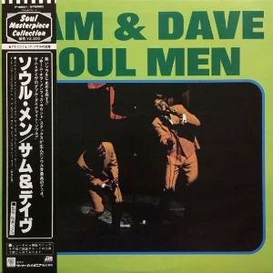 <img class='new_mark_img1' src='https://img.shop-pro.jp/img/new/icons3.gif' style='border:none;display:inline;margin:0px;padding:0px;width:auto;' />SAM & DAVE - SOUL MEN (LP) (JP) (EX/EX)