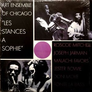 <img class='new_mark_img1' src='https://img.shop-pro.jp/img/new/icons3.gif' style='border:none;display:inline;margin:0px;padding:0px;width:auto;' />ART ENSEMBLE OF CHICAGO - LES STANCES A SOPHIE (LP) (RE) (VG/EX)
