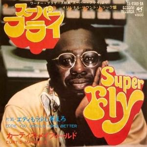 <img class='new_mark_img1' src='https://img.shop-pro.jp/img/new/icons3.gif' style='border:none;display:inline;margin:0px;padding:0px;width:auto;' />CURTIS MAYFIELD - SUPER FLY (7) (JP) (EX/EX)