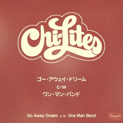 THE CHI-LITES - GO AWAY DREAM / ONE MAN BAND (7) (NEW)
