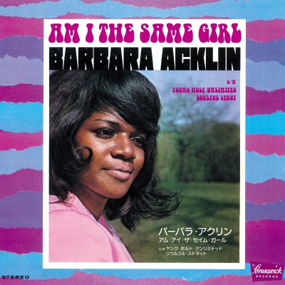BARBARA ACKLIN / YOUNG HOLT UNLIMITED - AM I THE SAME GIRL / SOULFUL STRUT (7) (NEW)