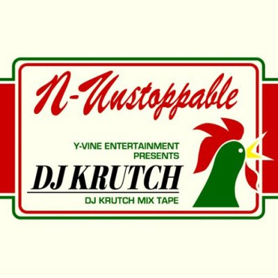<img class='new_mark_img1' src='https://img.shop-pro.jp/img/new/icons3.gif' style='border:none;display:inline;margin:0px;padding:0px;width:auto;' />DJ KRUTCH - N-UNSTOPPABLE (CD) (DJ MIX) (NEW)