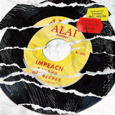 DJ スマイル - IMPEACH (CD) (DJ MIX) (NEW)