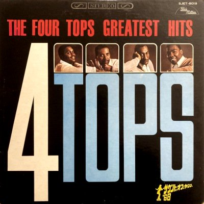 <img class='new_mark_img1' src='https://img.shop-pro.jp/img/new/icons3.gif' style='border:none;display:inline;margin:0px;padding:0px;width:auto;' />FOUR TOPS - THE FOUR TOPS GREATEST HITS (LP) (JP) (VG+/VG)