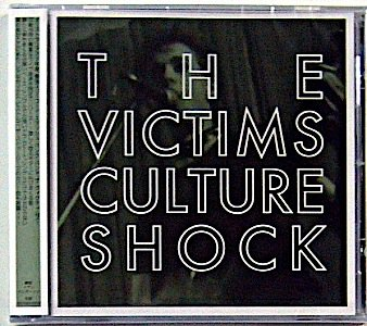 the victims culture shock cd nat records