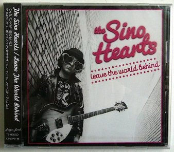 the sino hearts leave the world behind cd nat records