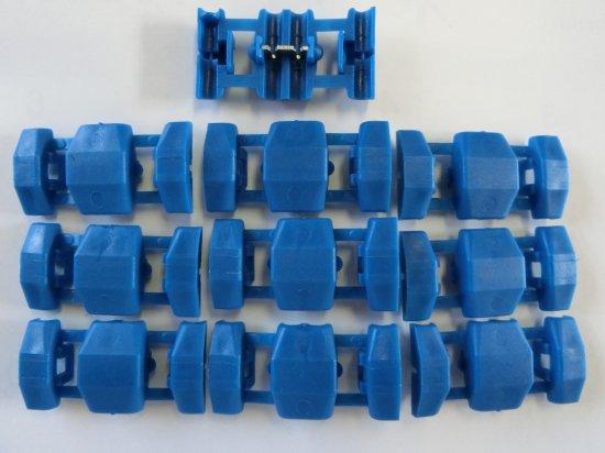 タップコネクター青色10個セット