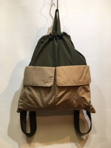 Bailey Drawstring Pocket Backpack