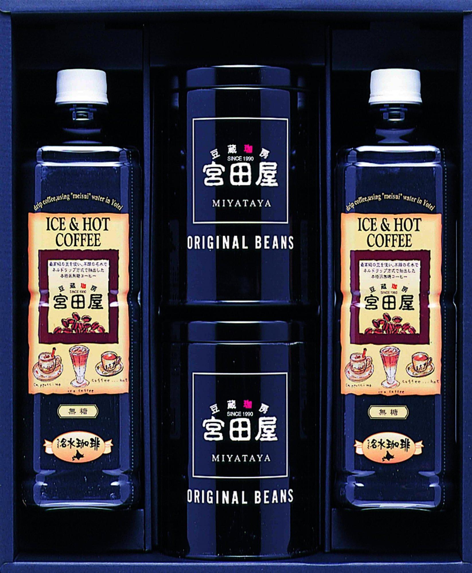 宮田屋セレクトギフト(黒缶)