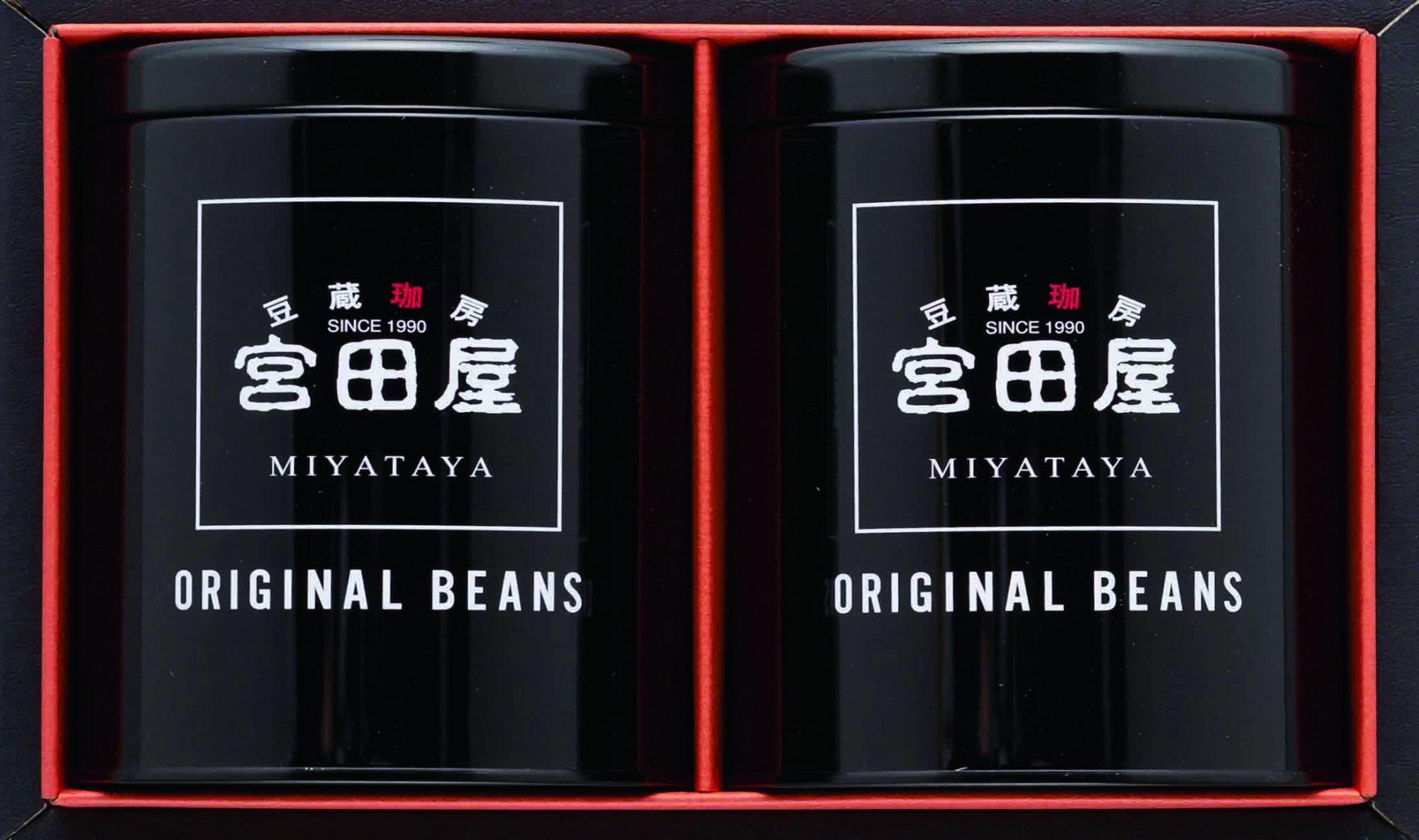 宮田屋コーヒーギフト(黒缶2缶)