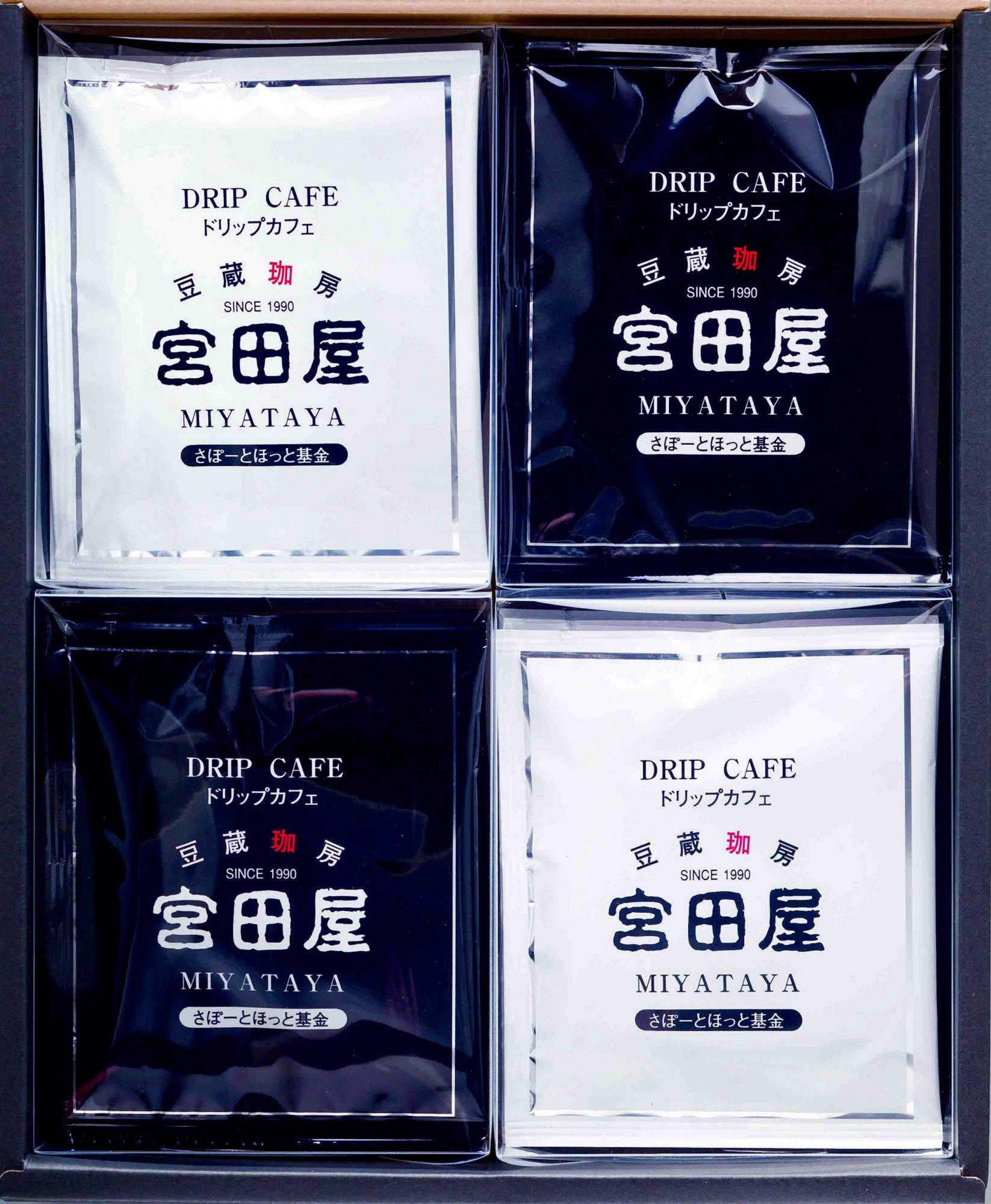 宮田屋ドリップカフェギフト4箱(寄付金付き)