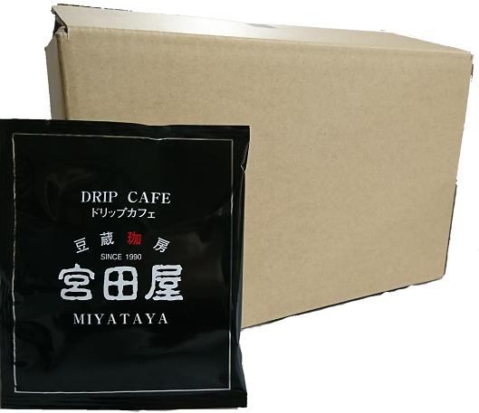 宮田屋ドリップパックボックスC(ハーフサイズ)