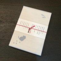 京都の和紙・室町紗紙を使った御朱印帳/黒ねこ
