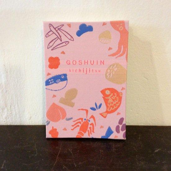【kichijitsu】GOSHUINノート(御朱印帳)ごちそう
