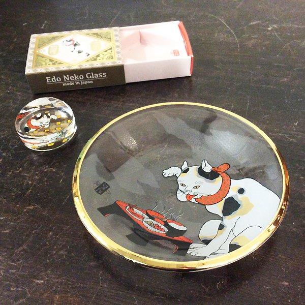 歌川国芳 江戸猫グラス ガラス丸皿(招き猫)