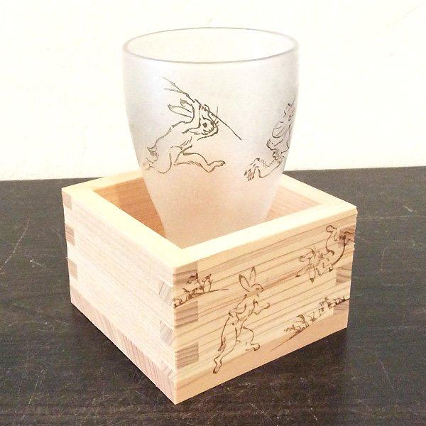 鳥獣戯画 枡酒グラス(枡+冷酒グラスセット)