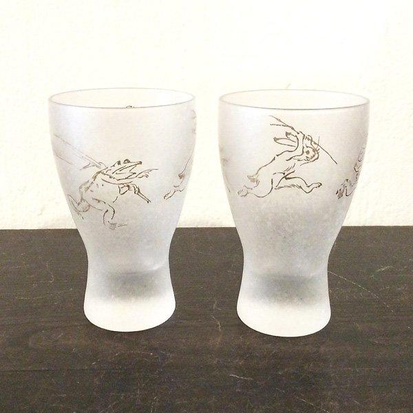鳥獣戯画 冷酒グラスセット