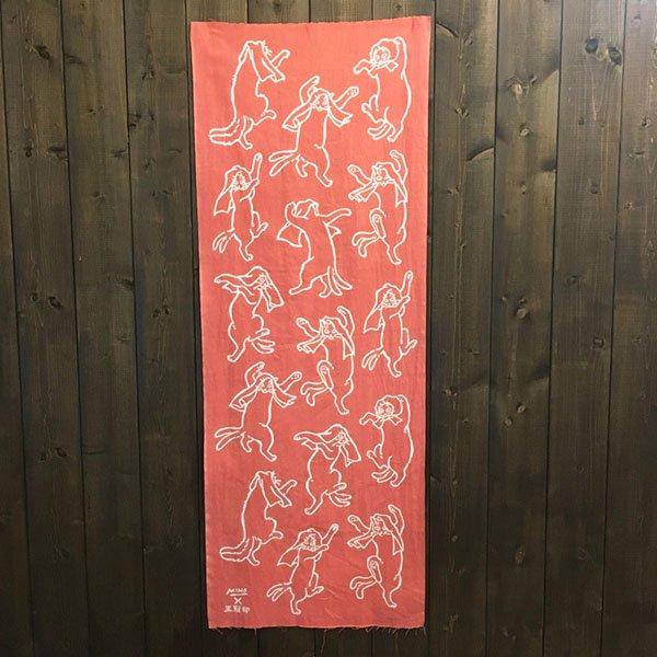 梶原美穂×王冠印雑貨店コラボ・猫又手ぬぐい(茜色)