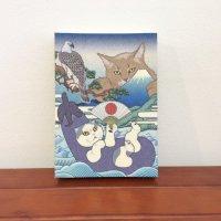 【実録猫】御朱印帳 猫託 鳥の子紙