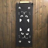 【黒猫舎】猫FACE(くろねこ) 注染てぬぐい