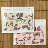 【temariya】ガーゼマスクSサイズ 手描きねこ