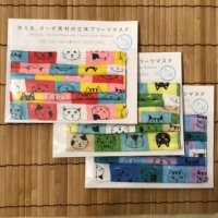 【temariya】ガーゼマスクSサイズ カラフルブロック
