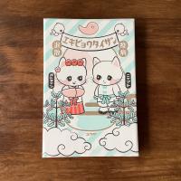 【友や】当店限定!御朱印帳 レトロニャマト・オトチャン