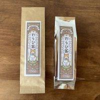 おちゃらか×王冠印雑貨店コラボ わらび茶(フレーバーほうじ茶)