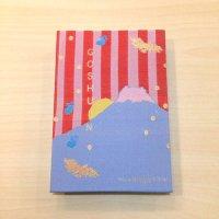 【kichijitsu】GOSHUINノート(御朱印帳)123
