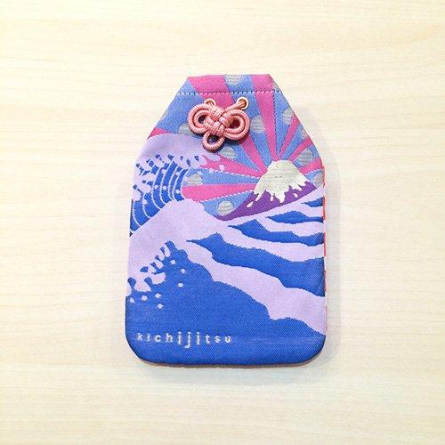 【kichijitsu】おまもりぽっけ(お守り型ポーチ)富士山