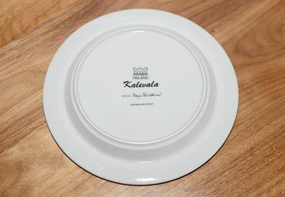 【送料無料】【美品】アラビア/ARABIA カレワラ/Kalevala プレート 20cmの写真No.3