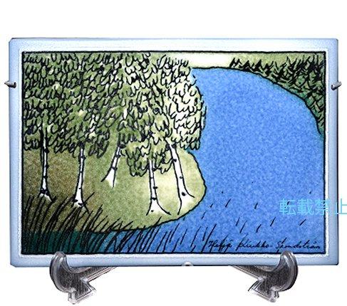 【セール】【送料無料】【美品】アラビア/ARABIA Helja Liukko Sundstrom どこかでカッコウが呼んでいる 陶板画 16cm/200…