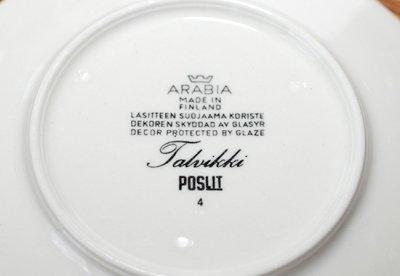 アラビア/ARABIA タルヴィッキ/Talvikki コーヒーカップ&ソーサー【複数在庫】の写真No.6