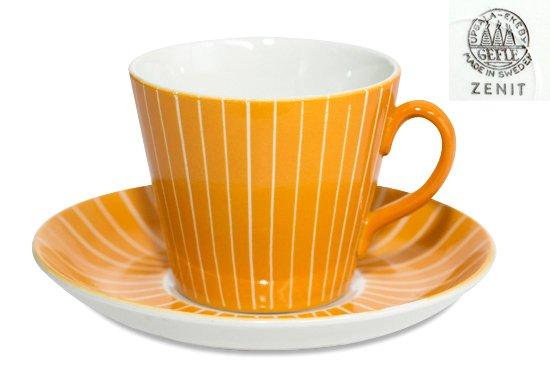 ◇ゲフレ/Gefle ウプサラエクビー/Upsala Ekeby ゼニット/Zenit イエロー/Yellow コーヒーカップ&ソーサー