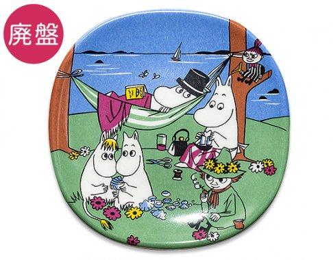 【廃盤ムーミン】【送料無料】アラビア ムーミン ウォールプレート みんなで楽しく 1995-2005年 ARABIA Happy Togeth…