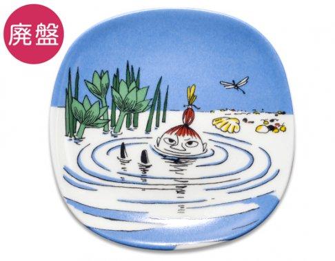 【廃盤ムーミン】【送料無料】アラビア ムーミン ウォールプレート 泳ぐミィ 1991-1994年 ARABIA Little My swi…